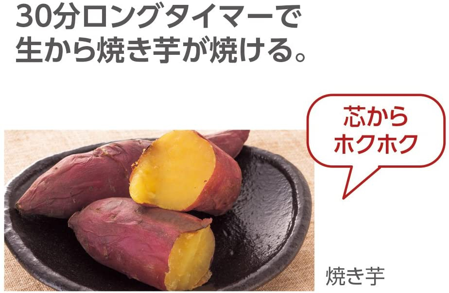 象印(ZOJIRUSHI) オーブントースターこんがり倶楽部ET-GM30の商品画像6