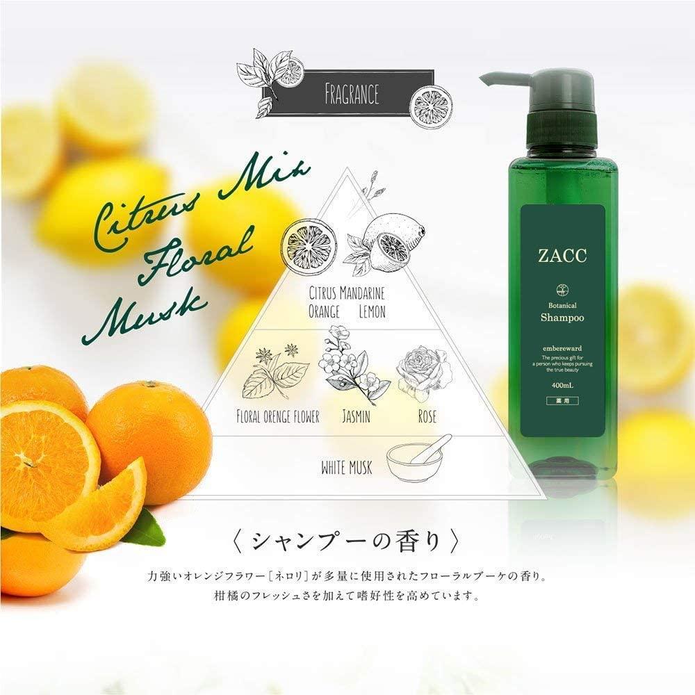 ZACC(ザック) ボタニカルスカルプ シャンプーの商品画像6
