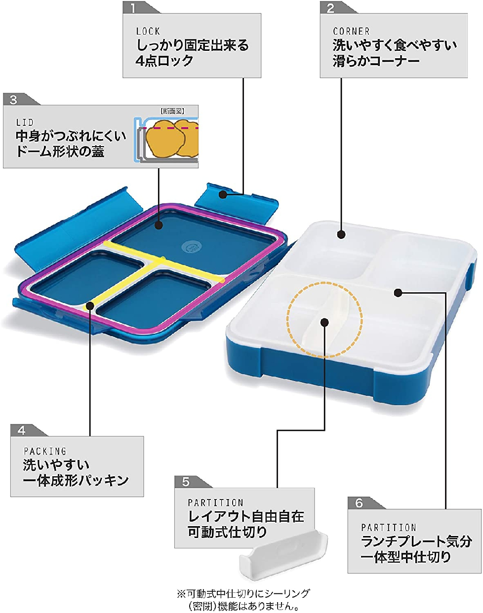 CB JAPAN(シービージャパン) 薄型弁当箱フードマン600の商品画像4