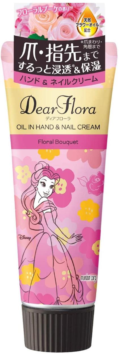 Dear Flora(ディアフローラ) オイルイン ハンド&ネイルクリームの商品画像