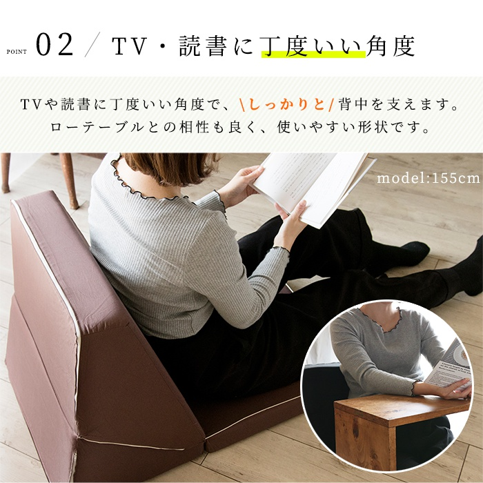 FUKUTOKU-SHOJI テレビ枕の商品画像7