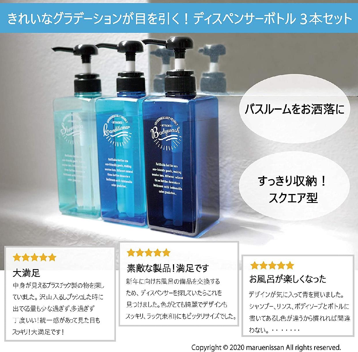 """Maruenissan(まるえいにっさん)Pecolo """"SURF"""" ローションボトル 3pcs セットの商品画像2"""