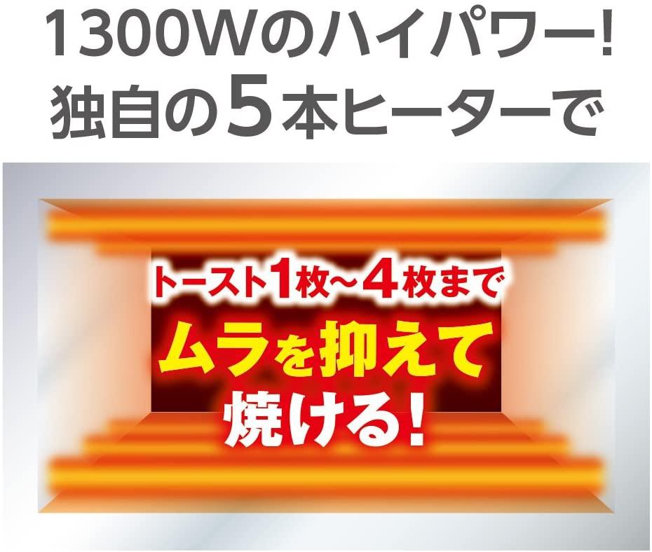 象印(ZOJIRUSHI) オーブントースターこんがり倶楽部ET-GM30の商品画像2