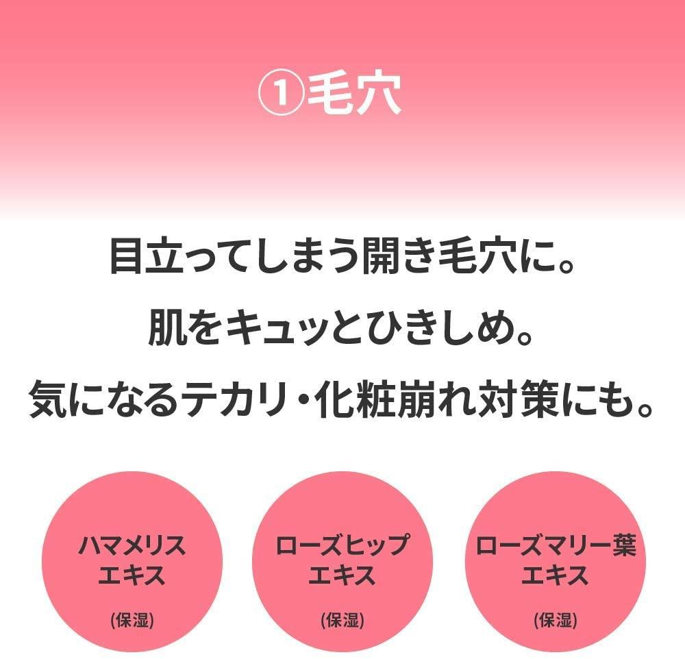明色化粧品(めいしょくけしょうひん)明色スキンコンディショナーの商品画像4