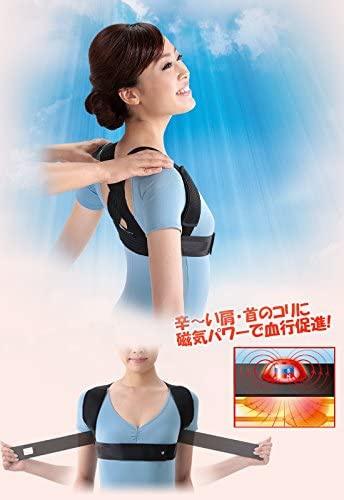 アクセス メディカル肩甲骨ベルト ぴ~んdeこりとるの商品画像3