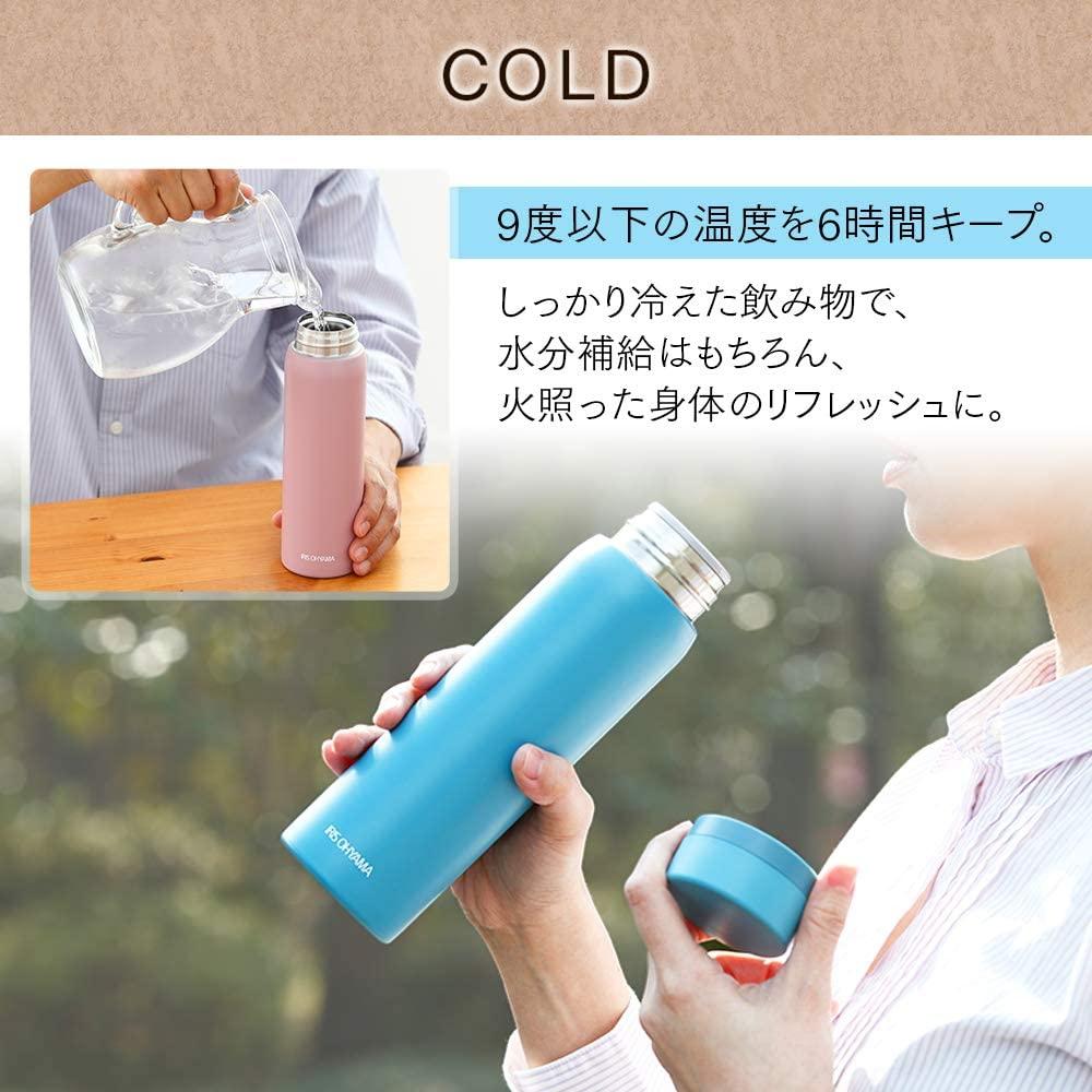 IRIS OHYAMA(アイリスオーヤマ) ステンレスケータイボトル スクリュー SB-S500 スモーキーピンクの商品画像4