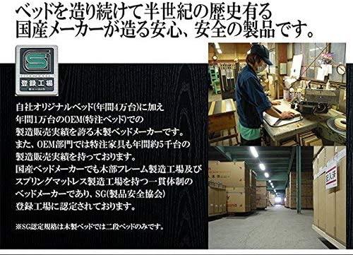TOMOZAWA 畳ベッド to-316-sの商品画像3