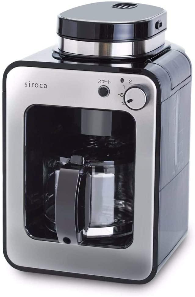 ユーザー登録後すぐに応募できる!siroca(シロカ)/全自動コーヒーメーカーSC-A211を抽選で1名様にプレゼント!