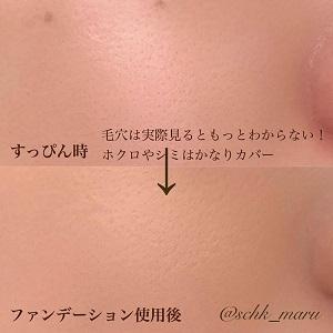 Sachikaさんのクチコミ画像5