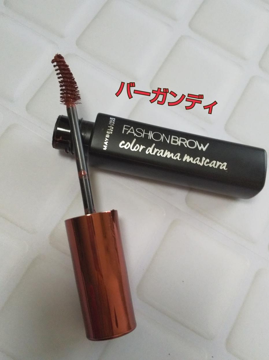 MAYBELLINE NEW YORK(メイベリン ニューヨーク)アイブロウ ファッションブロウ カラードラマ マスカラを使ったEReNA美香さんのクチコミ画像5