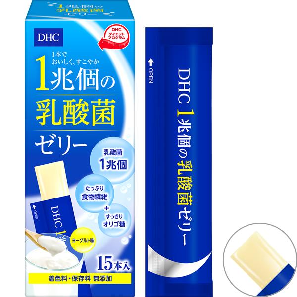 DHC(ディーエイチシー)1兆個の乳酸菌ゼリーを使ったa-chanさんのクチコミ画像