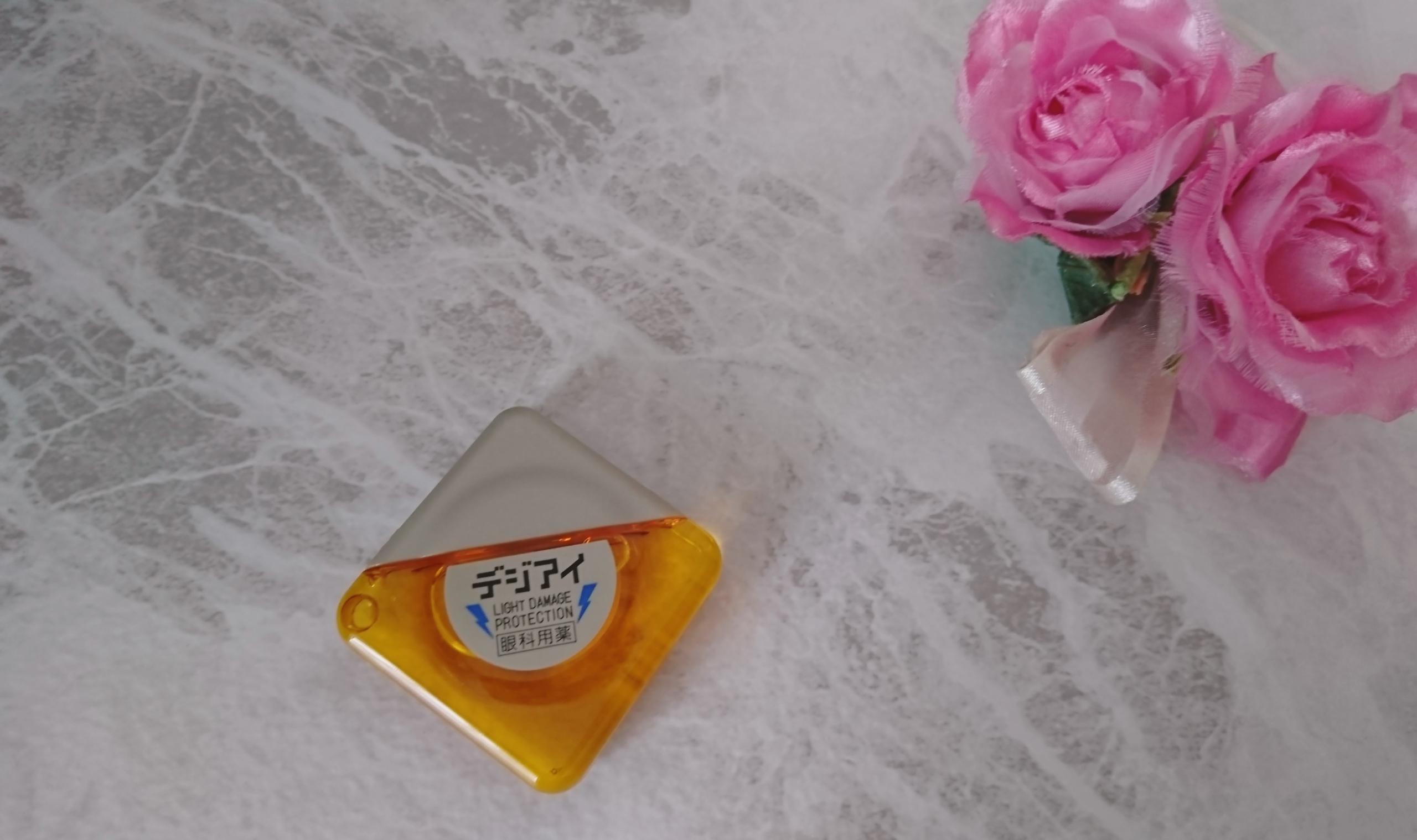 ロート製薬(ROHTO) デジアイを使ったYuKaRi♡さんのクチコミ画像3