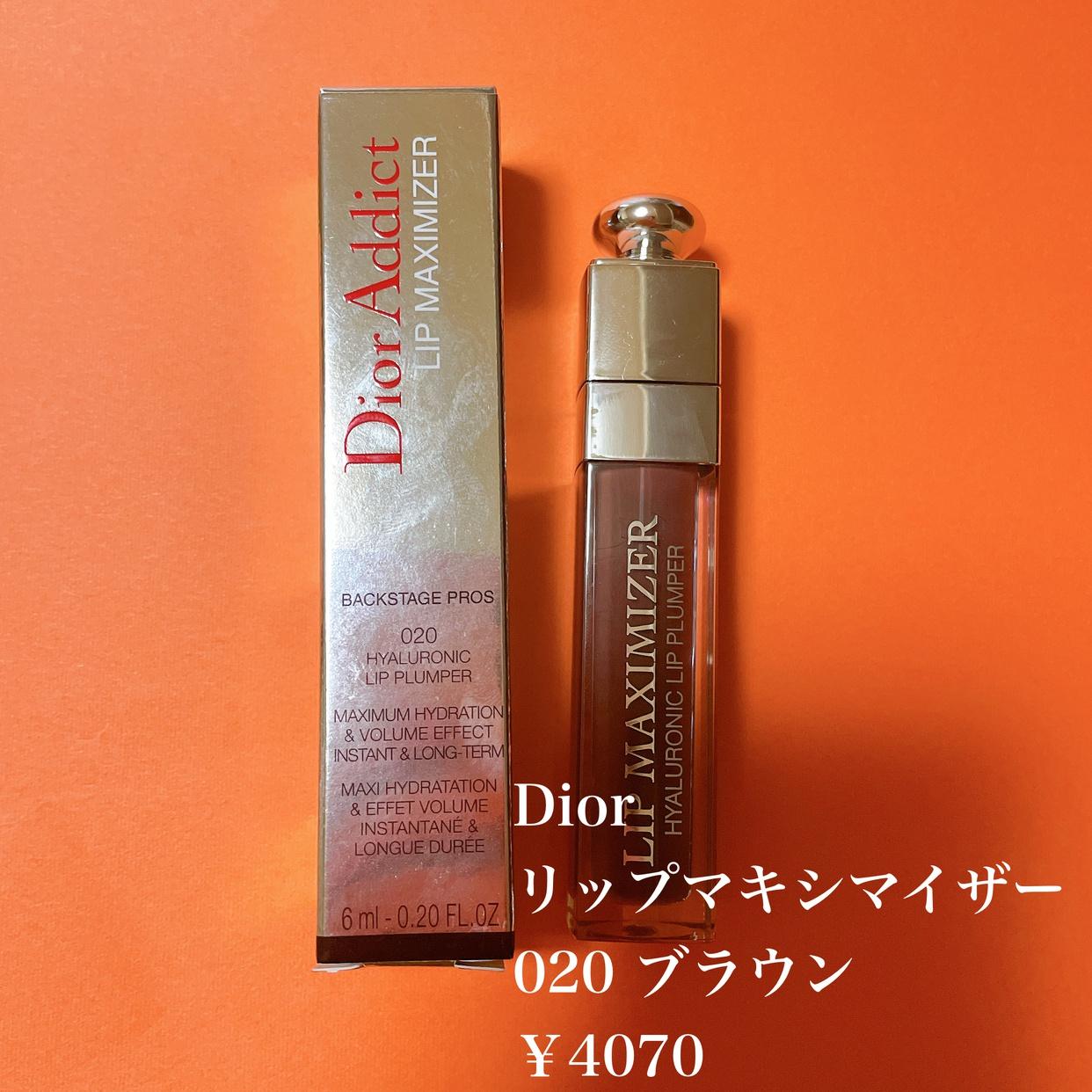 Dior(ディオール)アディクト リップ マキシマイザーを使ったここあさんのクチコミ画像2
