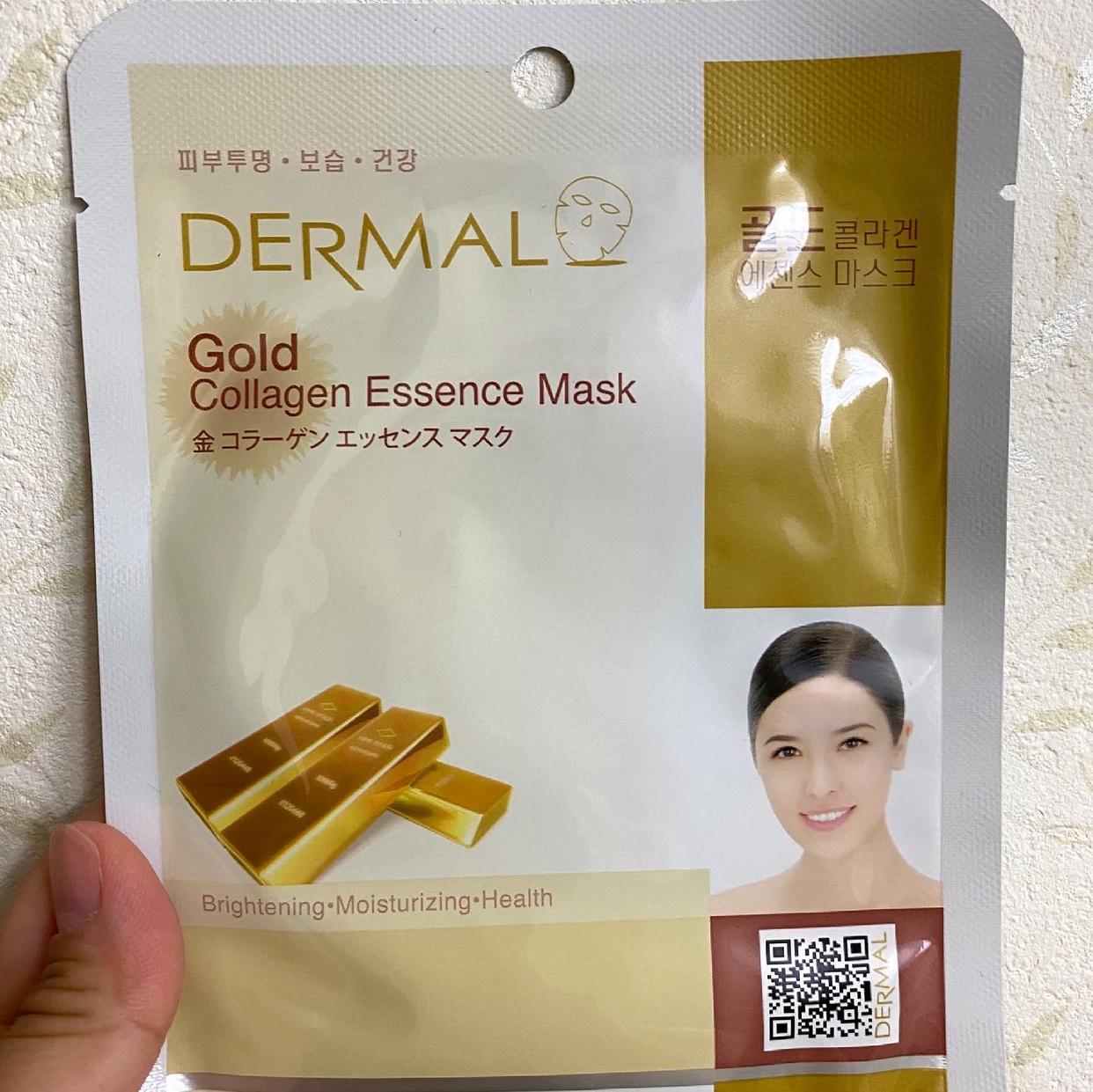 DERMAL(ダーマル) 金コラーゲン エッセンスマスクに関するのんびりのび子さんの口コミ画像2