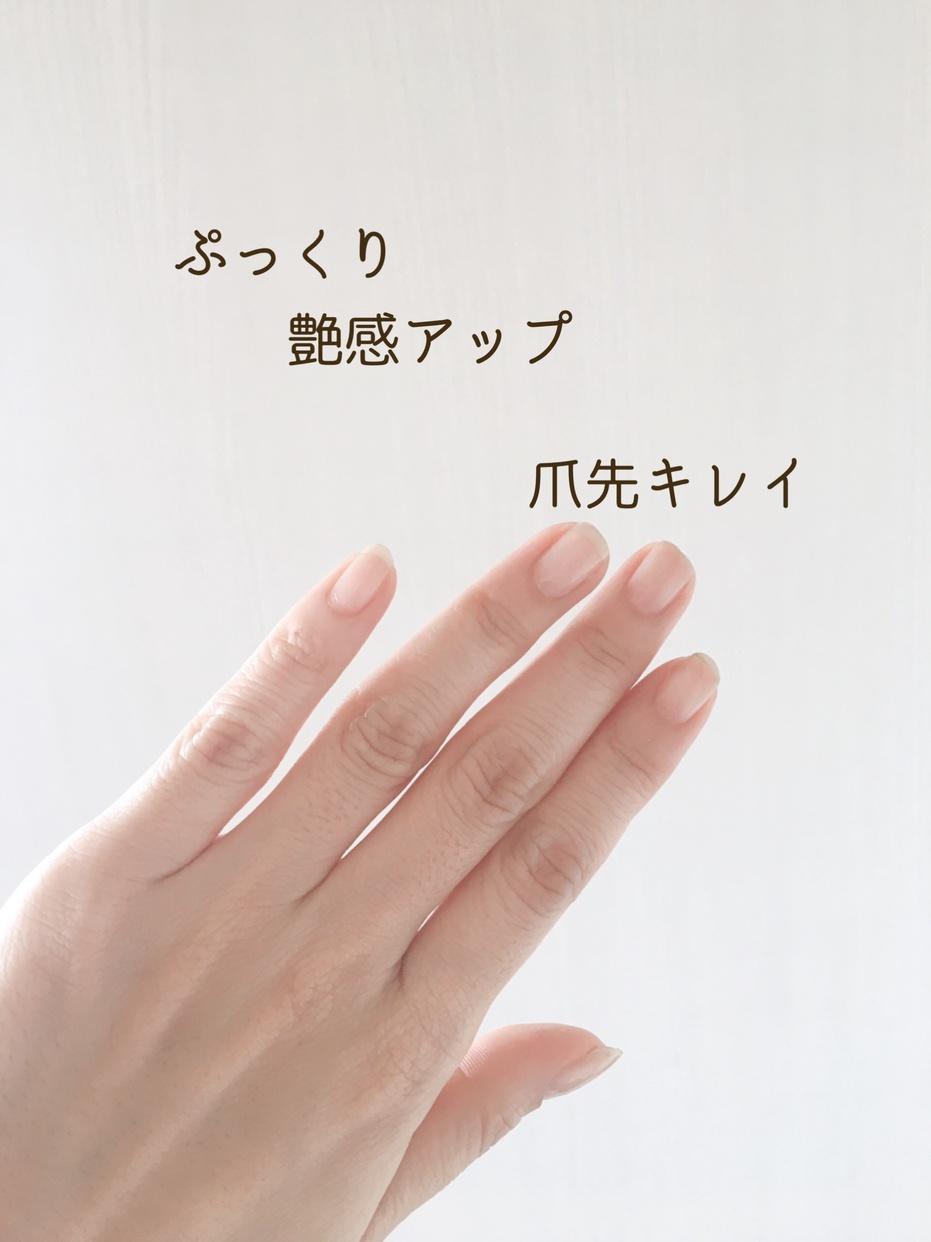 Nailist(ネイリスト) クイッククリスタルコートを使った齋藤富美さんのクチコミ画像3