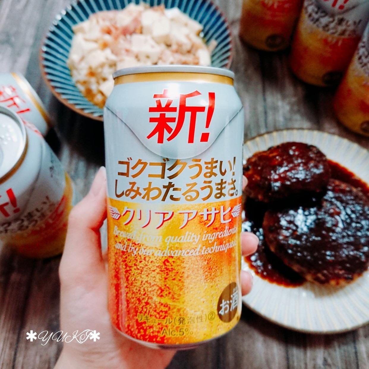 Asahi(アサヒビール) クリアアサヒを使ったYUKIさんのクチコミ画像3