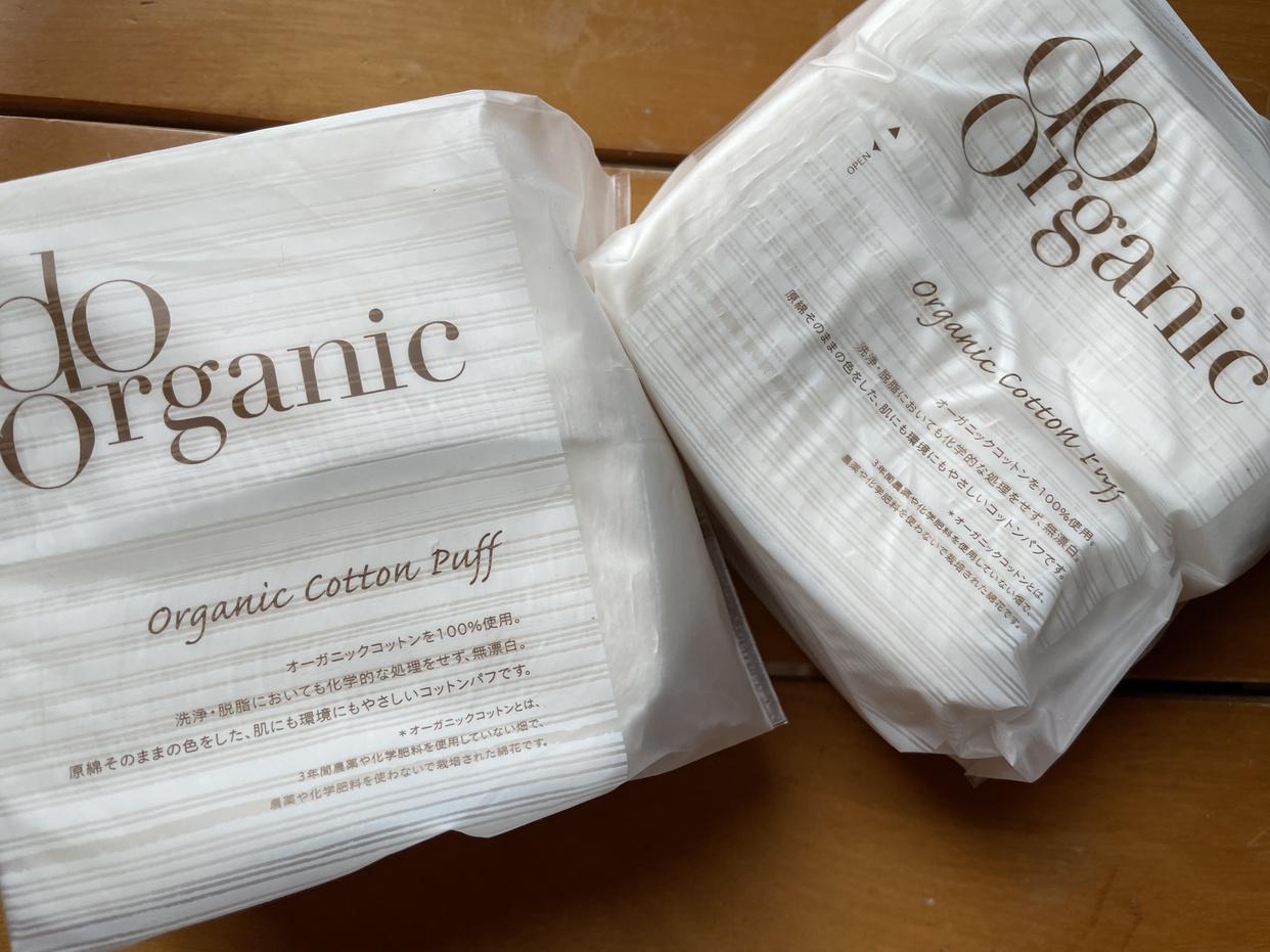 do organic(ドゥーオーガニック) オーガニック コットン パフを使ったSaraさんのクチコミ画像1