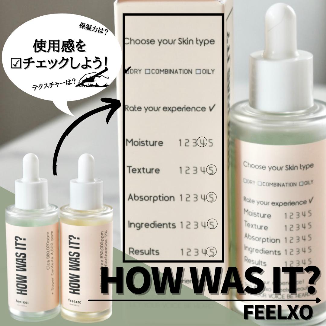 feelxo(ピルソ) ハウワズイット?ビタミンセラムを使ったみゆさんのクチコミ画像1