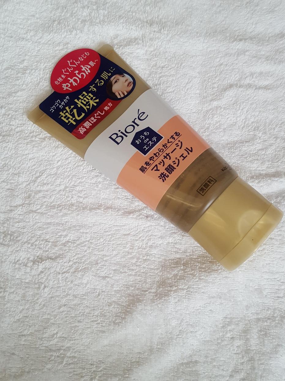 Bioré(ビオレ) おうちdeエステ 肌をなめらかにする マッサージ洗顔ジェルを使ったむーみんさんのクチコミ画像1