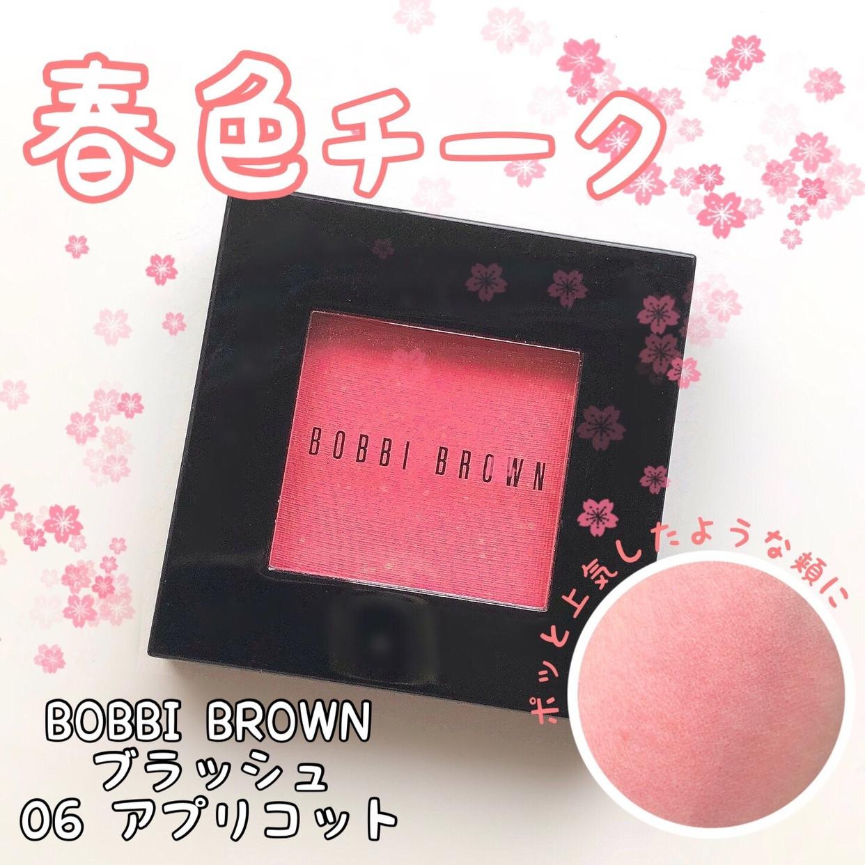 BOBBI BROWN(ボビイブラウン) ブラッシュを使ったRukapiさんのクチコミ画像1
