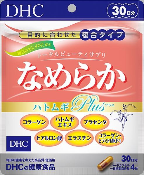 DHC(ディーエイチシー)なめらか ハトムギplusを使ったa-chanさんのクチコミ画像1