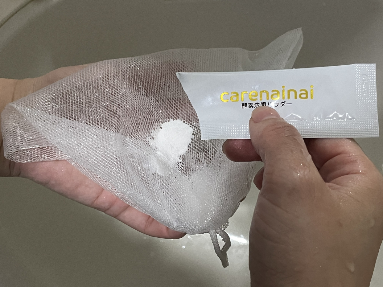 carenainai(ケアナイナイ) 酵素洗顔パウダーを使ったSarioさんのクチコミ画像1