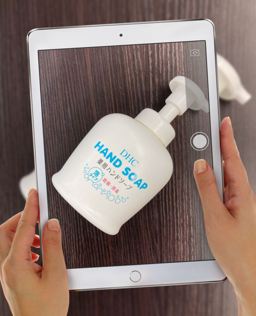 DHC(ディーエイチシー)薬用ハンドソープ(石鹸)を使ったシルシルさんのクチコミ画像1
