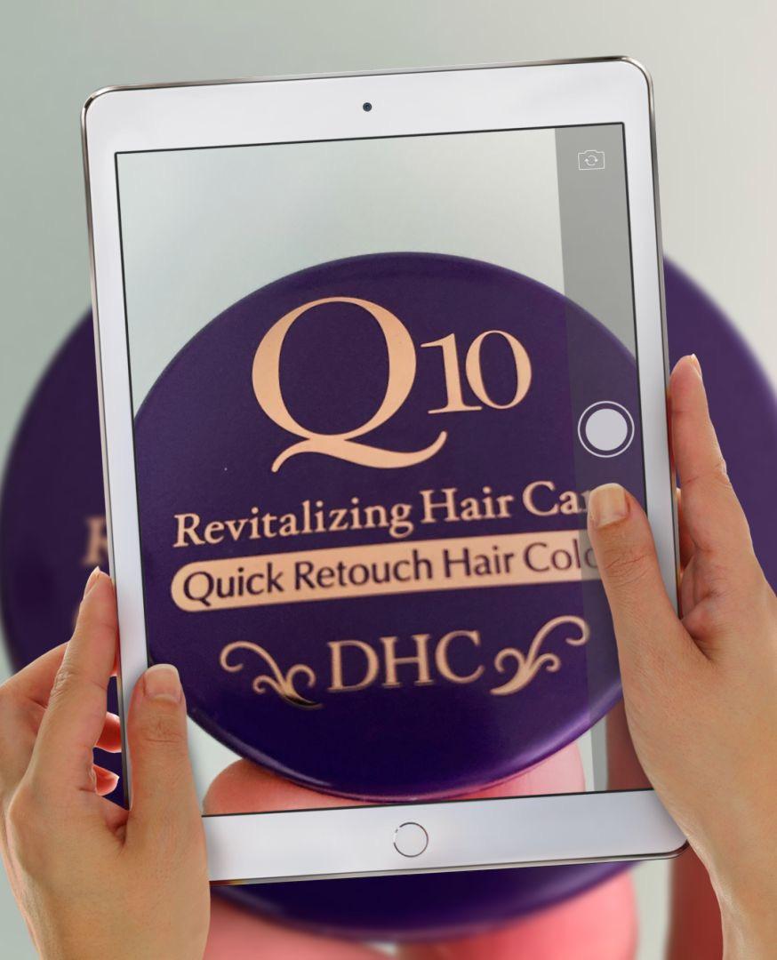 DHC(ディーエイチシー)Q10クイック白髪かくしを使ったシルシルさんのクチコミ画像1