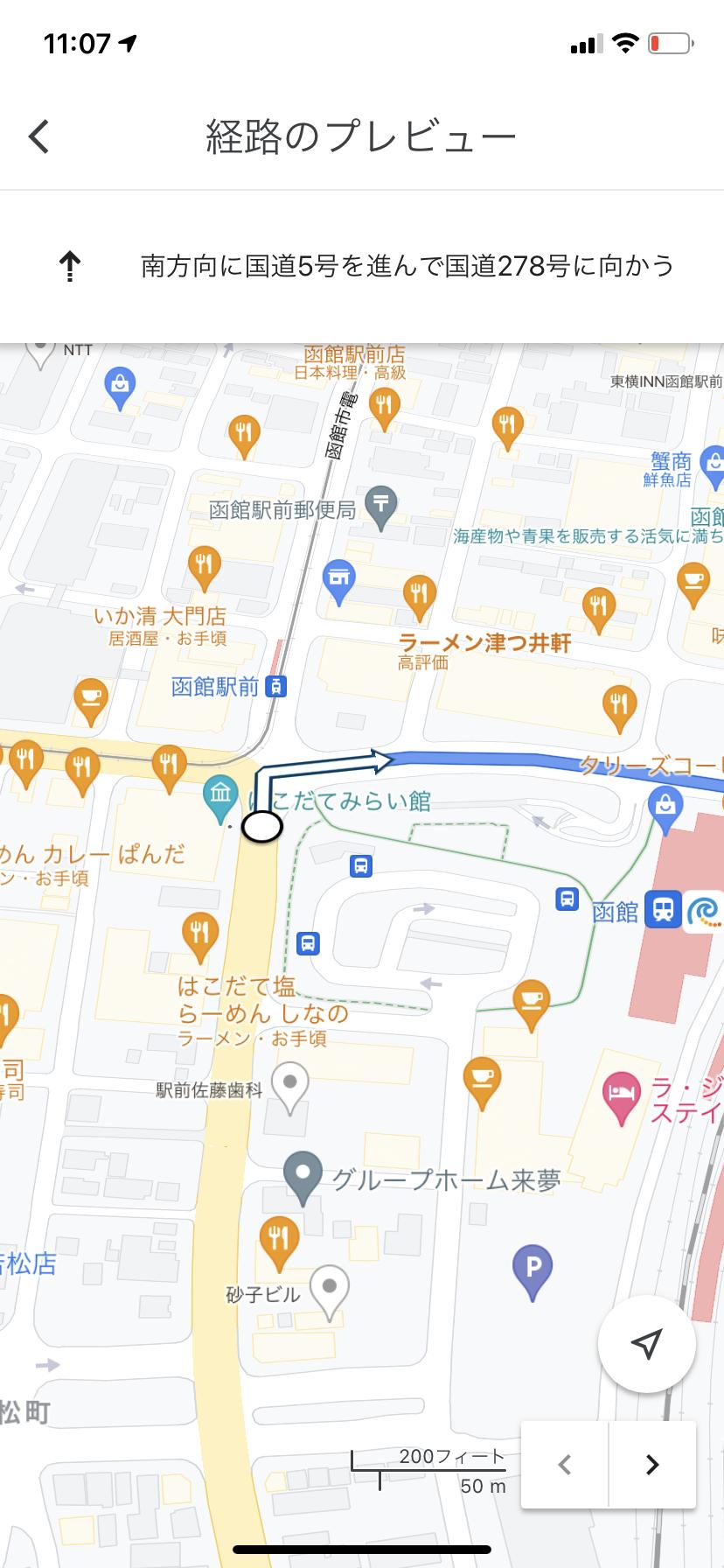 Google(グーグル)Google マップを使ったヨコさんのクチコミ画像1