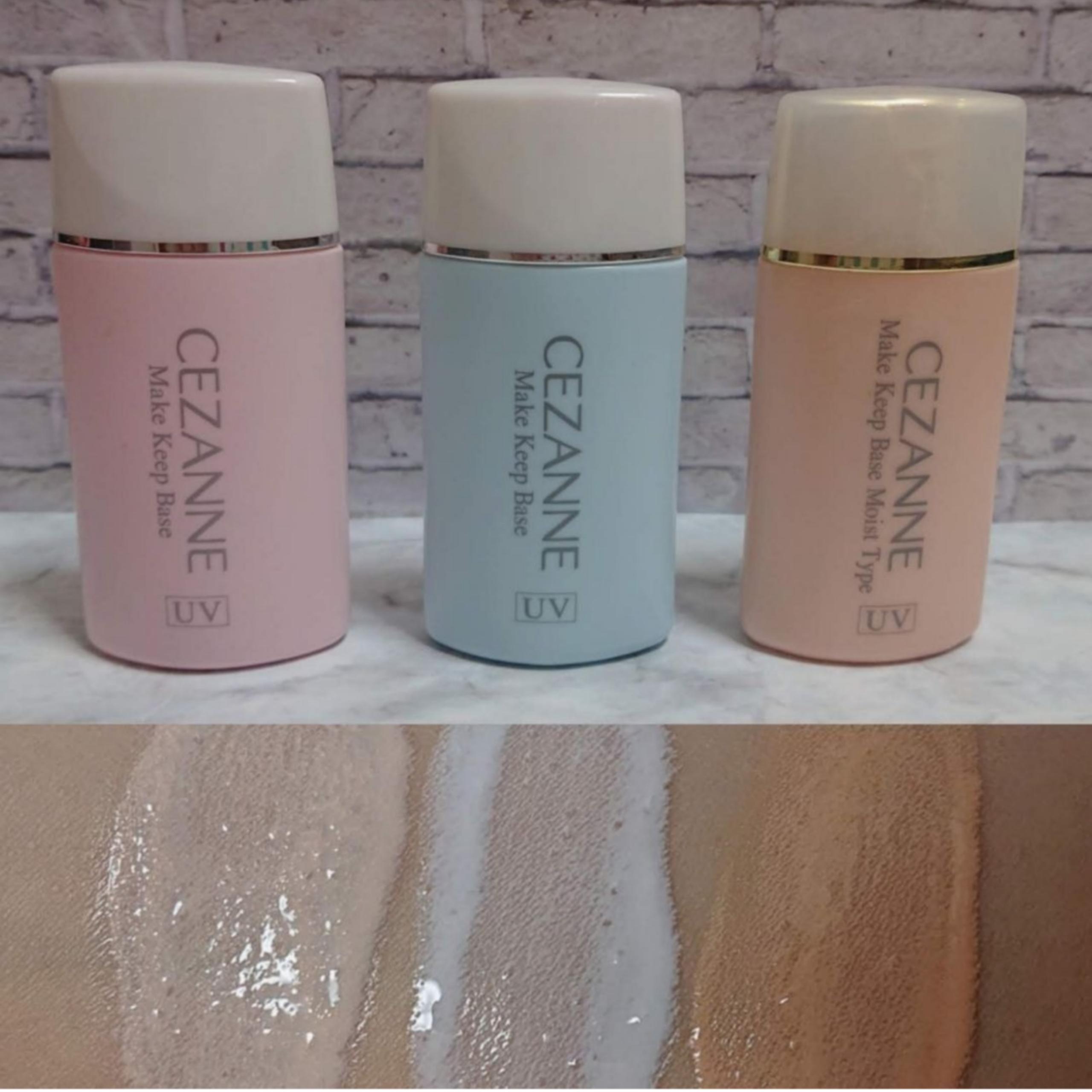 CEZANNE(セザンヌ) 皮脂テカリ防止下地 保湿タイプの良い点・メリットに関するchan_ayaさんの口コミ画像3