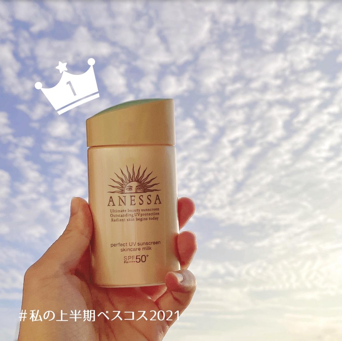 ANESSA(アネッサ)パーフェクトUV スキンケアミルク aを使ったなゆさんのクチコミ画像1