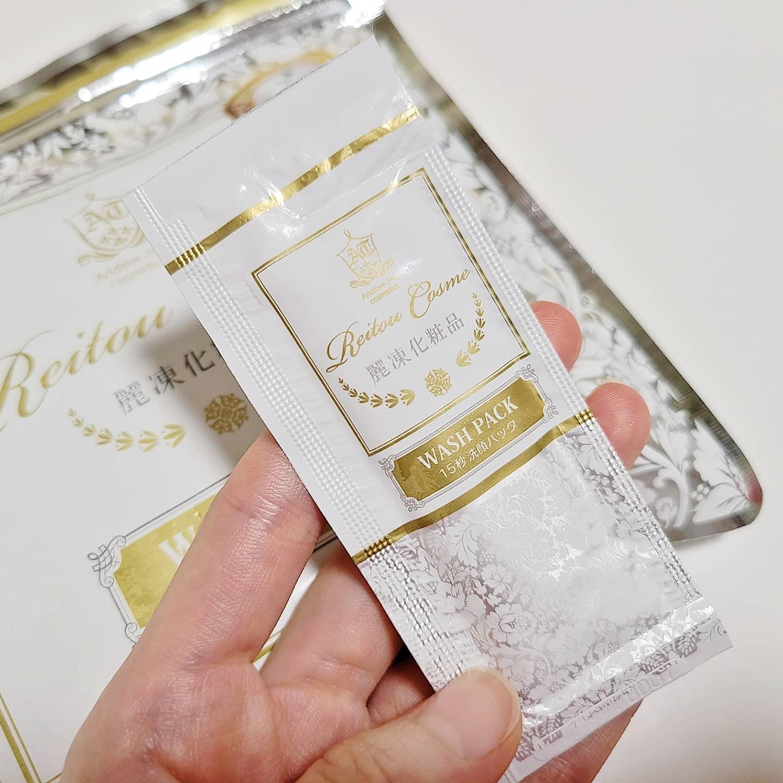 麗凍化粧品(Reitou Cosme) 15秒洗顔パックの良い点・メリットに関する木村 美聡さんの口コミ画像2