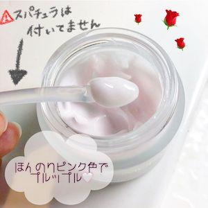 FEMMUE(ファミュ)ローズウォーター スリーピングマスクを使った 矢部みなみさんの口コミ画像3