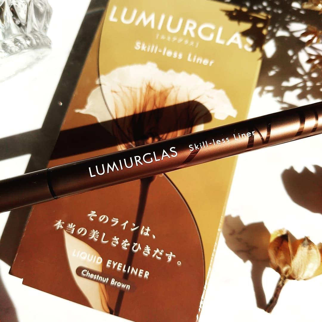 LUMIURGLAS(ルミアグラス) スキルレスライナーを使ったまるもふさんのクチコミ画像2