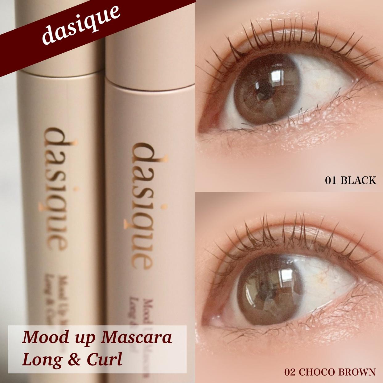 dasique(デイジーク) ムード アップ マスカラを使ったみゆさんのクチコミ画像