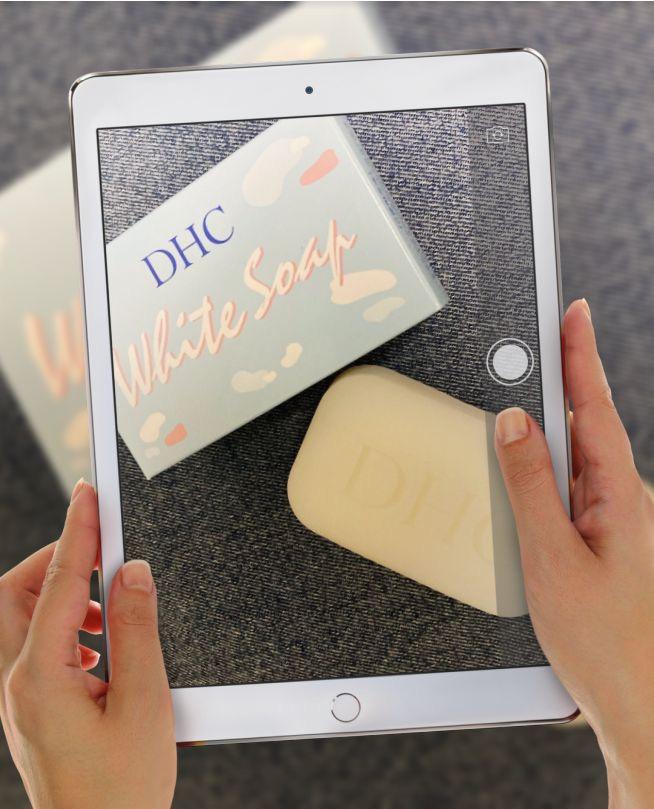 DHC(ディーエイチシー) ホワイトソープを使ったシルシルさんのクチコミ画像1