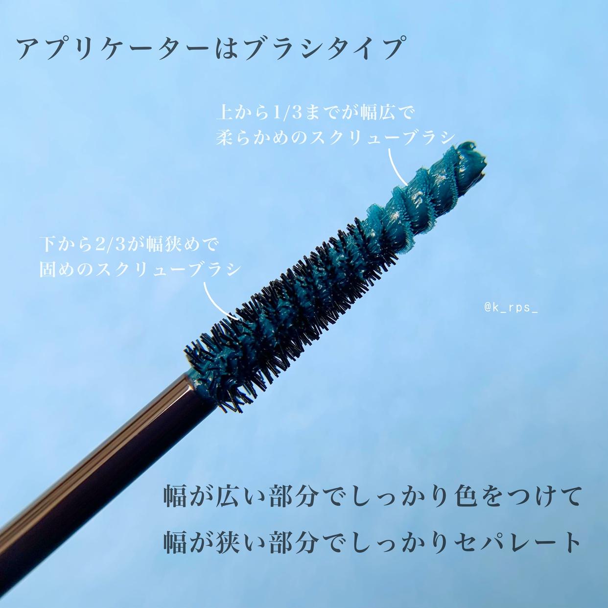 DAZZSHOP(ダズショップ) マルチ プルーフ ラスティング マスカラを使ったKeiさんのクチコミ画像2
