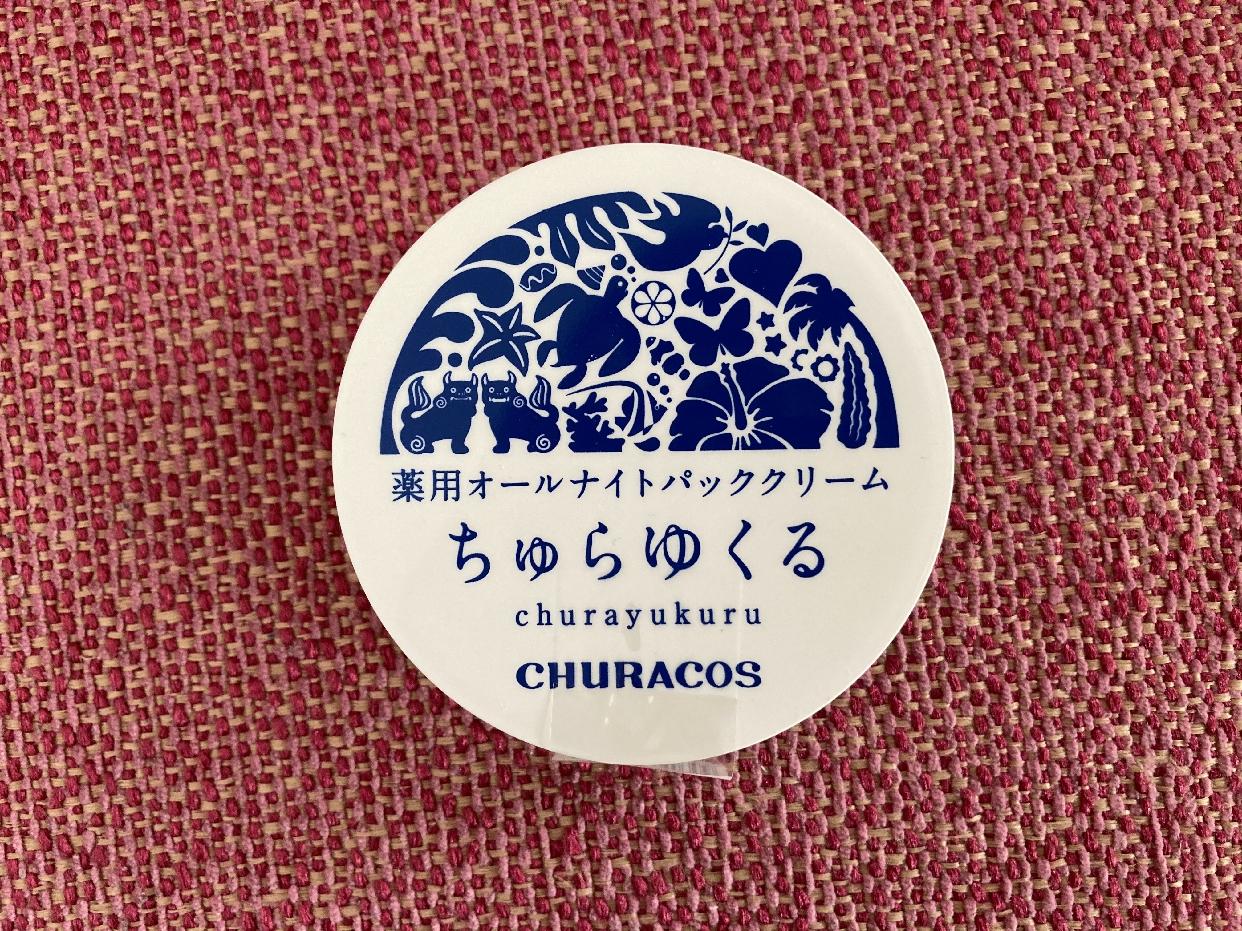 CHURACOS(チュラコス) ちゅらゆくるを使ったhalさんのクチコミ画像1