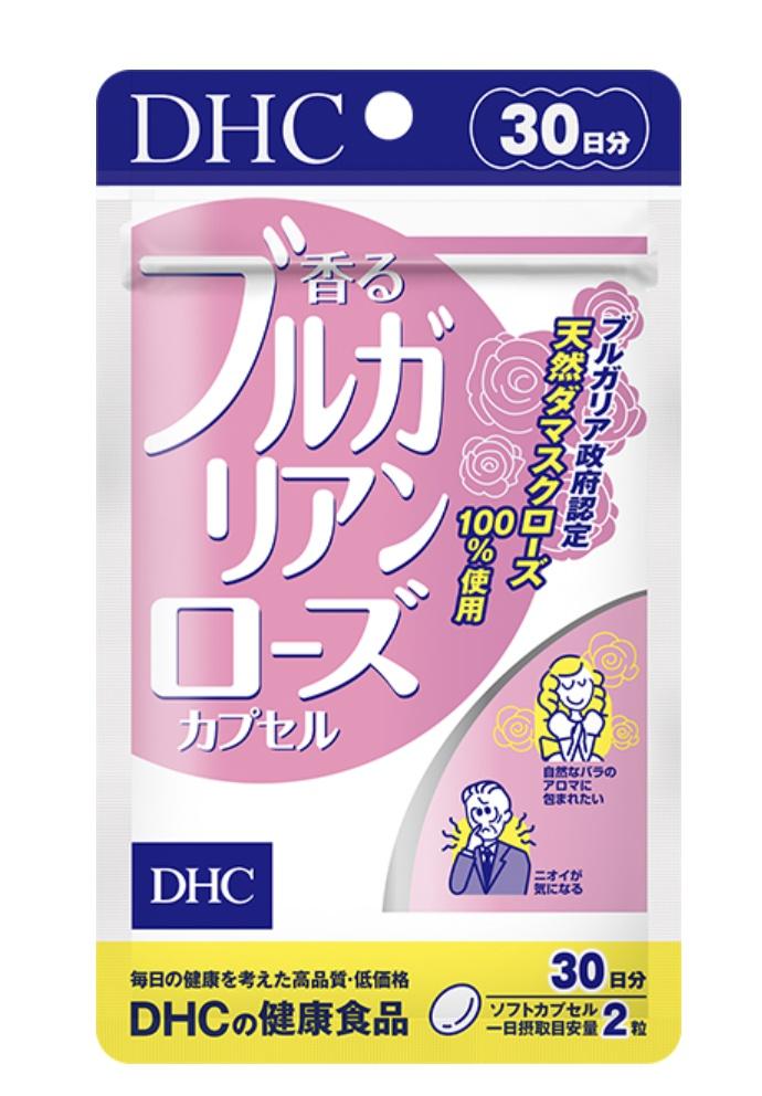 DHC(ディーエイチシー)香るブルガリアンローズカプセルを使ったみっちゃんさんのクチコミ画像1