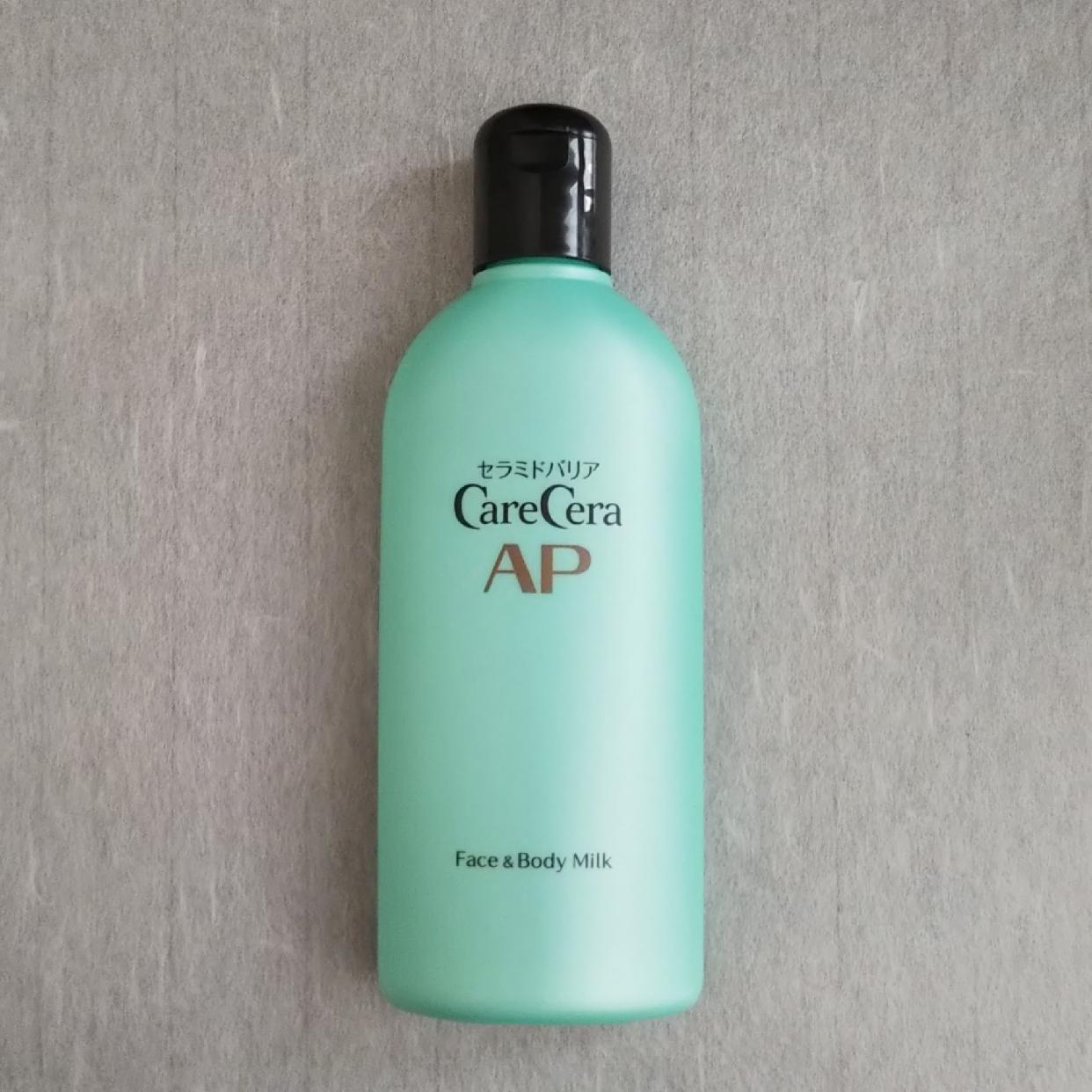 CareCera(ケアセラ) APフェイス&ボディ乳液の良い点・メリットに関するmaikoさんの口コミ画像1