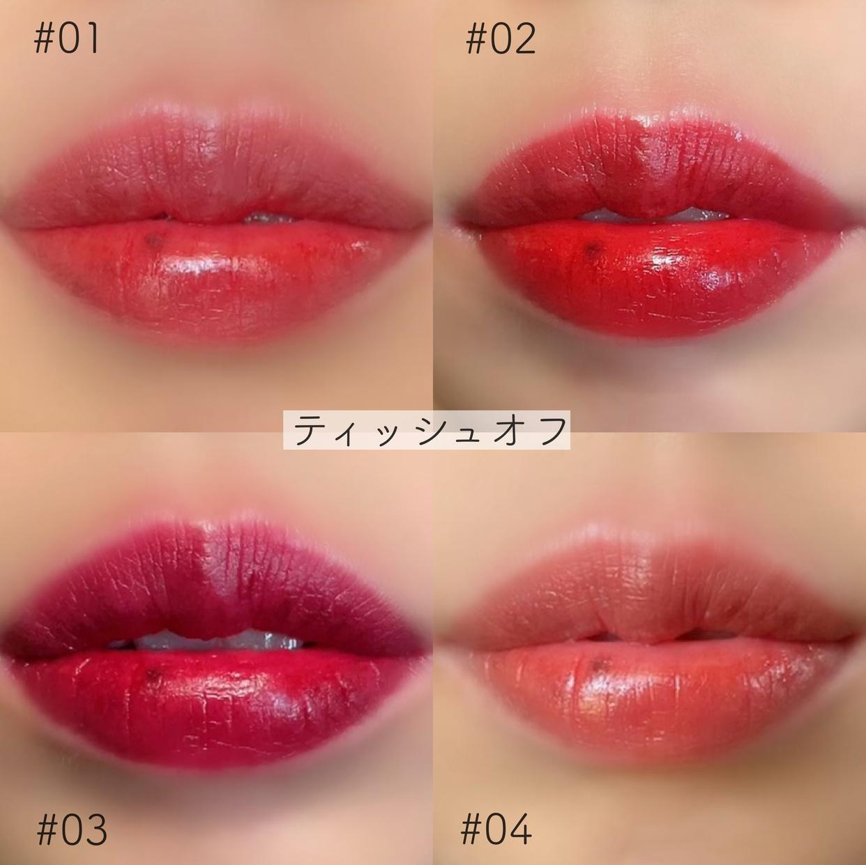lilybyred(リリーバイレッド) グラッシーレイヤー フィクシングティントを使ったshiroさんのクチコミ画像3