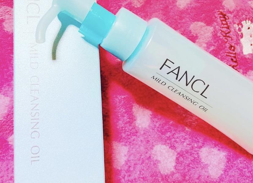 FANCL(ファンケル) マイルドクレンジングオイルの良い点・メリットに関するあこ*ˊᵕˋ*さんの口コミ画像1