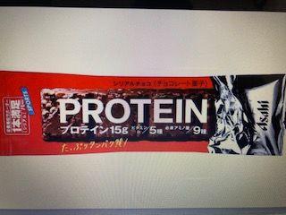 アサヒグループ食品(Asahi)1本満足バープロテインを使ったToshiTamaさんのクチコミ画像