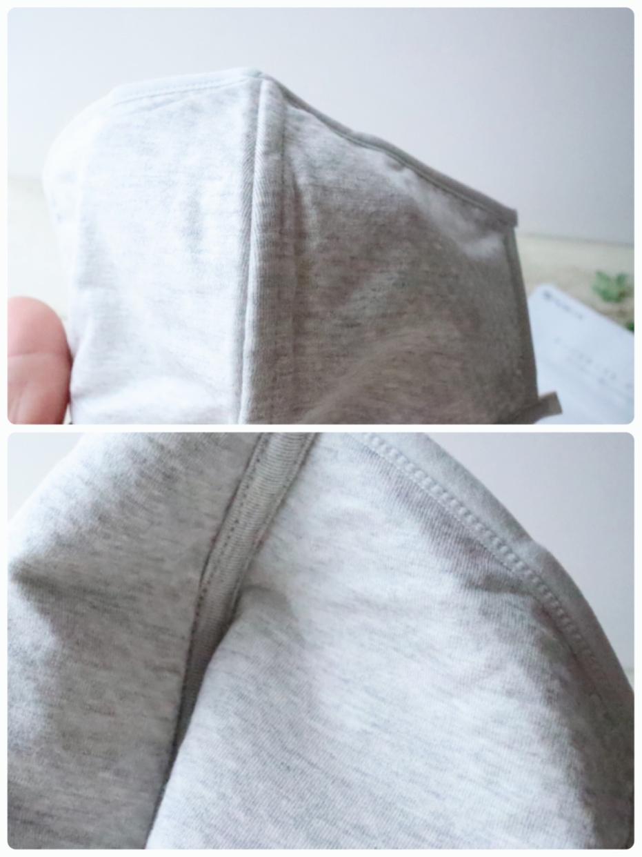 整(TOTONO) マスクを使ったうにぽんさんのクチコミ画像3