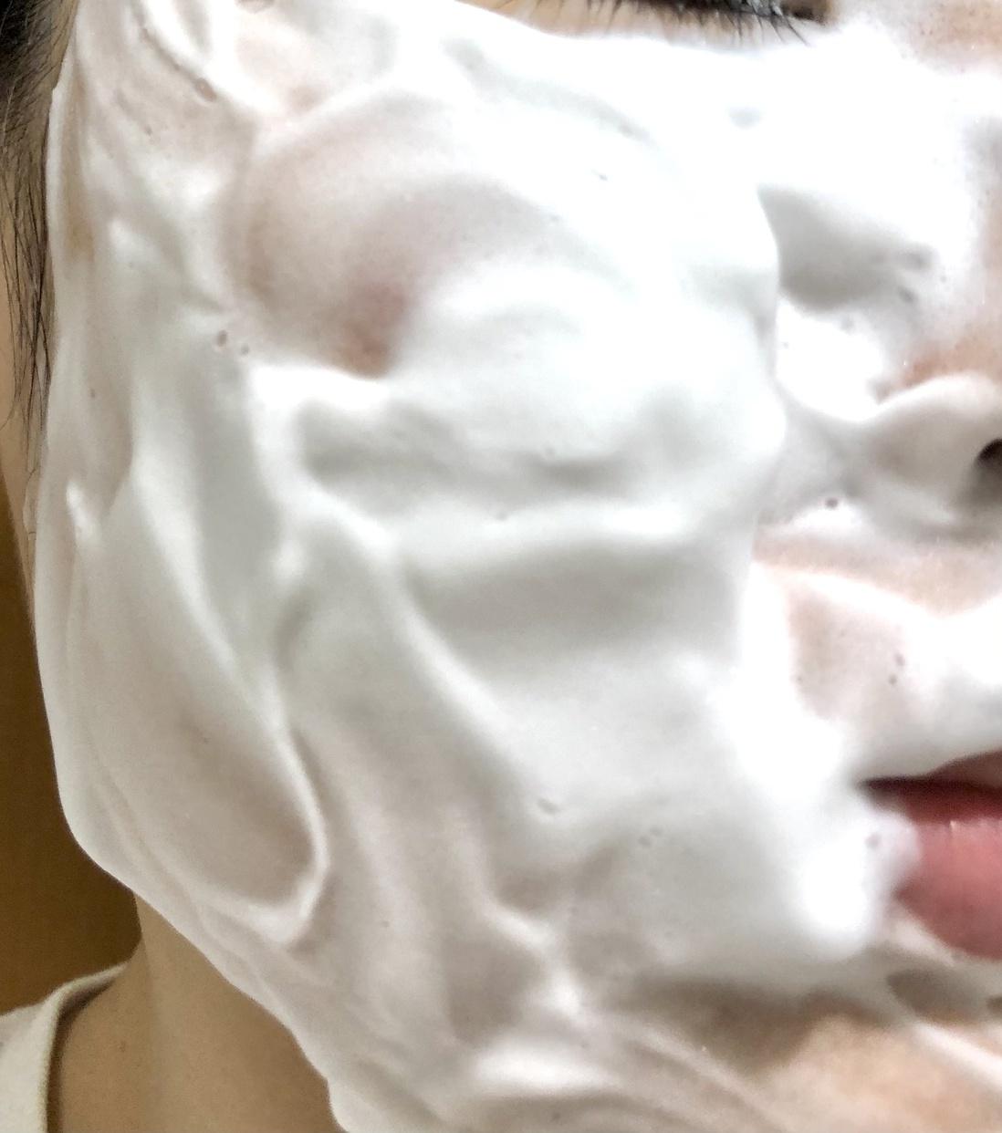 NICE & QUICK(ナイス&クイック)ボタニカル酵素洗顔パウダーを使ったreiさんのクチコミ画像4