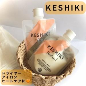 KESHIKI(ケシキ)ケシキのはじまり(トライアルセット)を使ったまりこさんのクチコミ画像