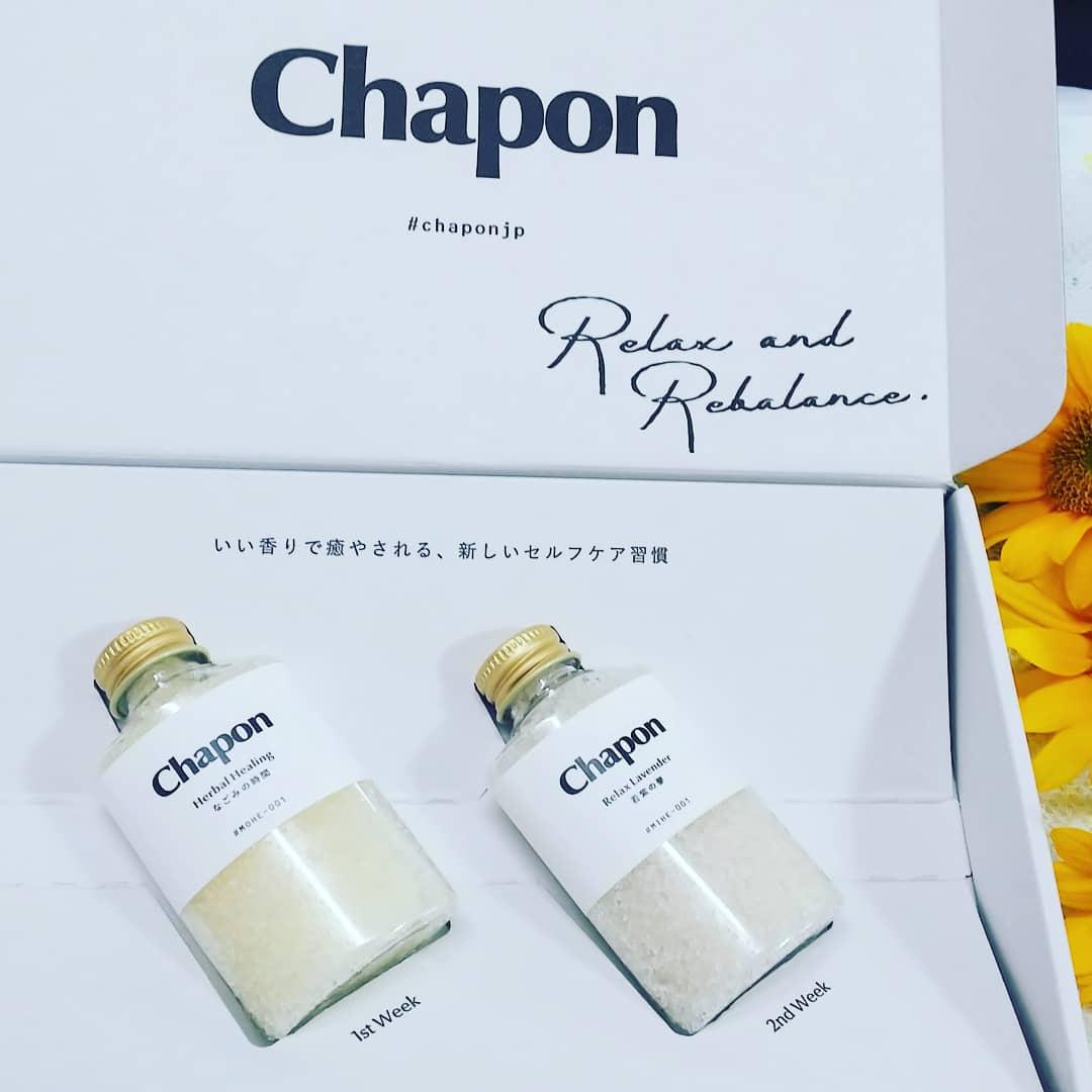 Chapon(チャポン)チャポンを使ったティンカーベル0908さんのクチコミ画像1