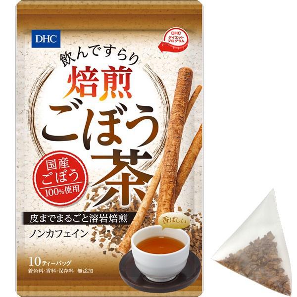 DHC(ディーエイチシー)飲んですらり 焙煎ごぼう茶を使ったゆ~ぽんさんのクチコミ画像1