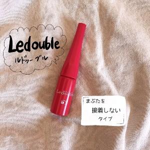 Ledouble(ルドゥーブル)二重まぶた化粧品を使った ひかりさんの口コミ画像1
