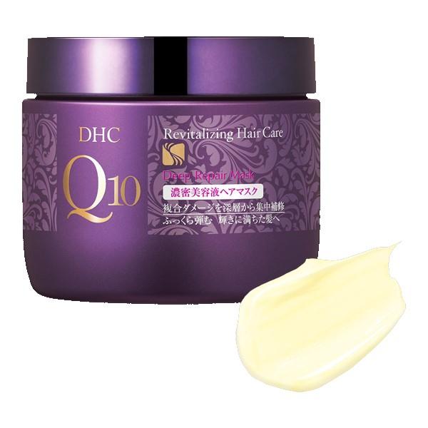DHC(ディーエイチシー)Q10濃密美容液ヘアマスクを使ったゆ~ぽんさんのクチコミ画像1